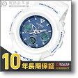 [国内正規品] G-SHOCK カシオ Gショック ソーラー電波 AWG-M510SWB-7AJF メンズ 腕時計 時計【ポイント3倍】
