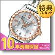 ANNASUI アナスイ FCVT998 [正規品] レディース 腕時計 時計