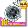 ANNASUI [国内正規品] アナスイ FCVT999 レディース 腕時計 時計【ポイント10倍】