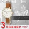 MARCBYMARCJACOBS [海外輸入品] マークバイマークジェイコブス MBM1351 レディース 腕時計 時計