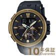 PROTRECK カシオ プロトレック ソーラー電波 PRW-7000V-1JF [正規品] メンズ 腕時計 時計