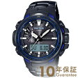 PROTRECK カシオ プロトレック ソーラー電波 PRW-6100YT-1BJF [正規品] メンズ 腕時計 時計