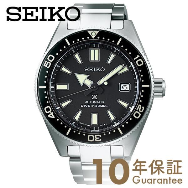 【8000円割引クーポン】セイコー プロスペックス Historical Collection The First Divers Limited Edition SBDC051 メンズ 腕時計 時計【36回金利0%】(予約受付中)(予約受付中)