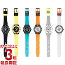 シチズン キュー&キュースマイルソーラー Q&Q 20BAR チプシチ チープシチズン ソーラー RP04-001 [正規品] メンズ&レディース 腕時計 時計