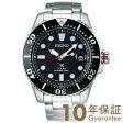 PROSPEX セイコー 腕時計 プロスペックス SBDJ017 [正規品] メンズ 腕時計 時計【あす楽】