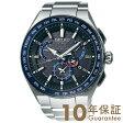 ASTRON セイコー アストロン HondaJet Special Limited Edition 限定2000本 SBXB133 [正規品] メンズ 腕時計 時計
