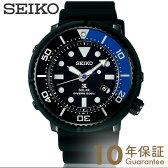 PROSPEX セイコー プロスペックス LOWERCASEコラボ 限定5000本 SBDN045 [正規品] メンズ 腕時計 時計