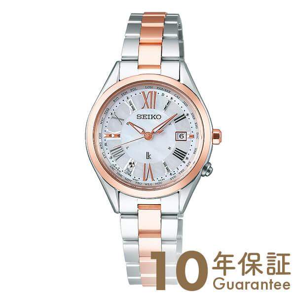 腕時計, レディース腕時計  LUKIA SSQV040 240