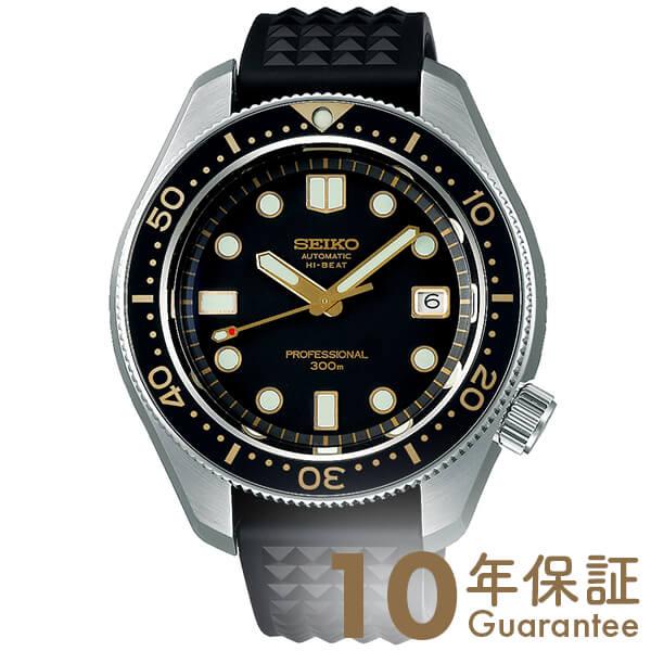 腕時計, メンズ腕時計  PROSPEX 500 SBEX007