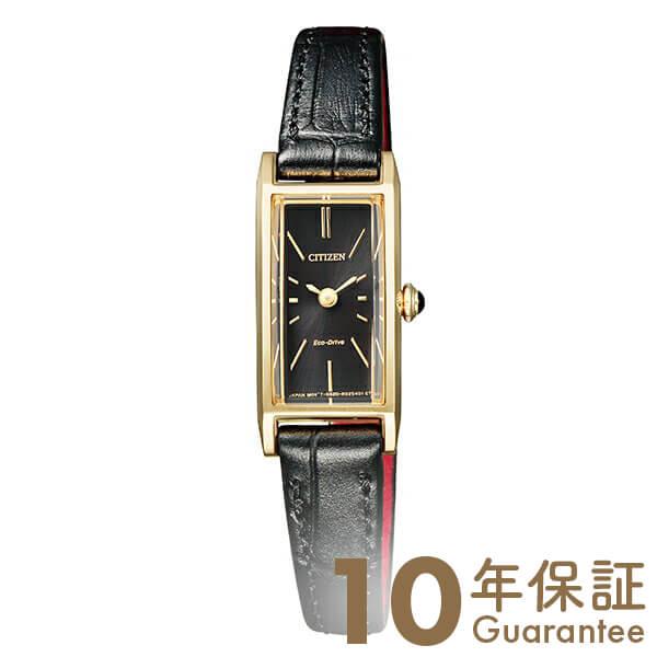 腕時計, レディース腕時計  Kii: EG7042-01E