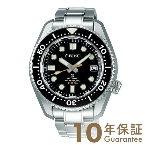 腕時計, メンズ腕時計  PROSPEX SBDX023