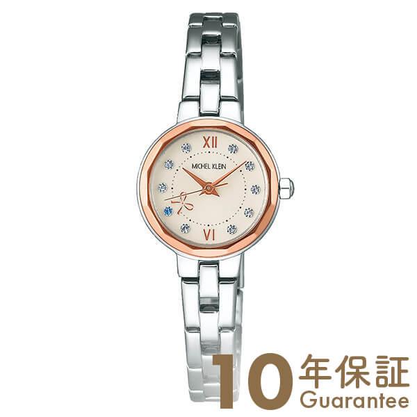 腕時計, レディース腕時計 1000 3150:00269:5943 MICHELKLEIN 300 AJCK723