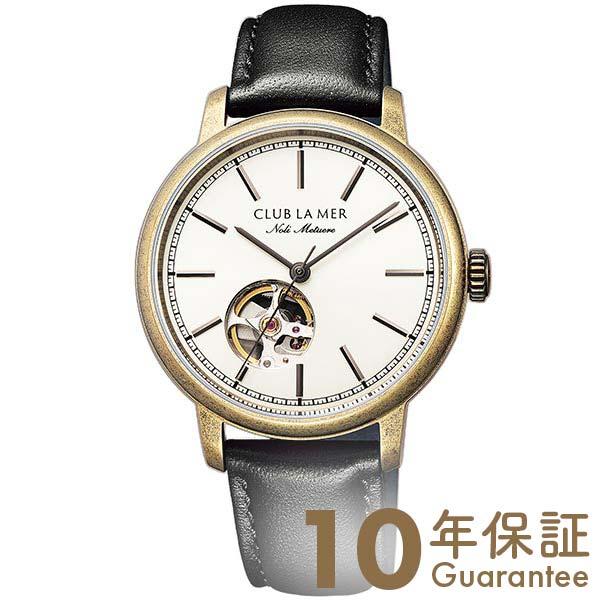 腕時計, メンズ腕時計  CLUB LA MER 35th Anniversary Limited Model 500 BJ7-077-30 20190516
