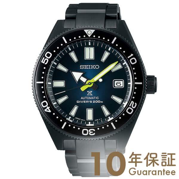 腕時計, メンズ腕時計 1837 PROSPEX PROSPEX SBDC085