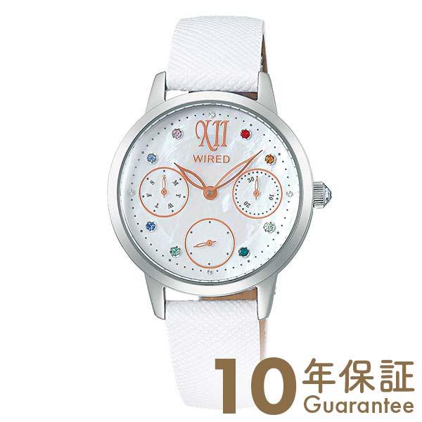 腕時計, レディース腕時計  WIRED 2019 AGET720