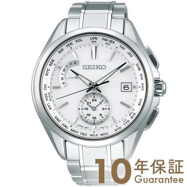 腕時計, メンズ腕時計 3720 BRIGHTZ SAGA283