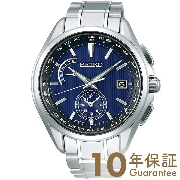 腕時計, メンズ腕時計  BRIGHTZ SAGA285