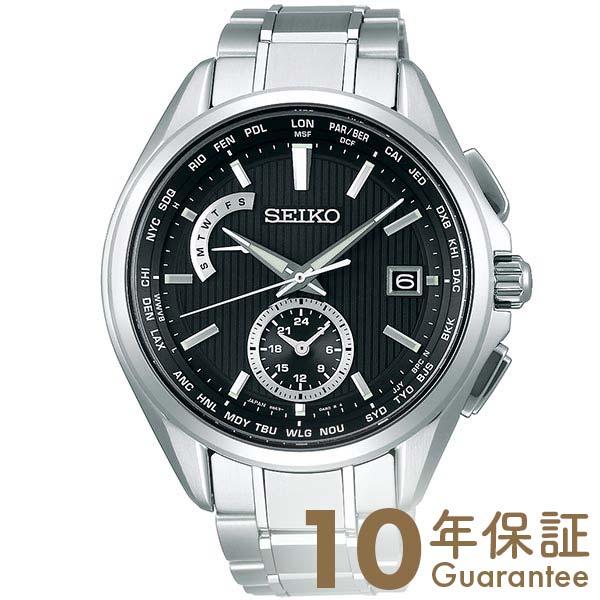 腕時計, メンズ腕時計  BRIGHTZ SAGA287