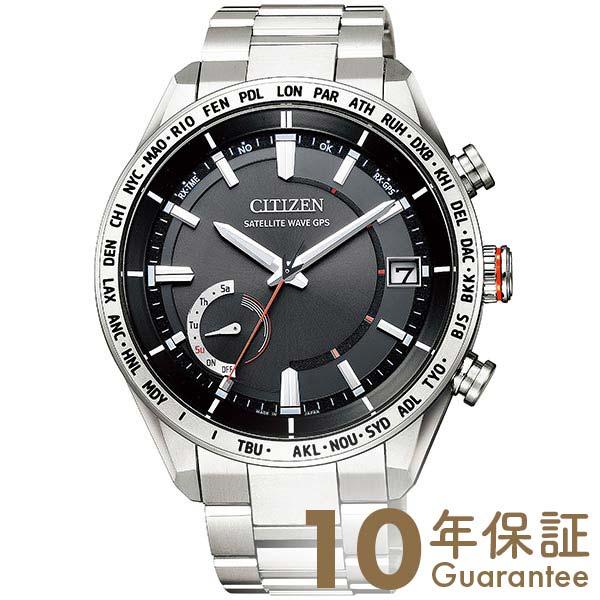 腕時計, メンズ腕時計  GPS CC3081-52E CITIZEN ATTESA
