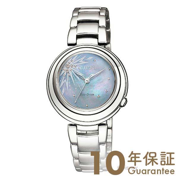 腕時計, レディース腕時計  2 FROZEN CITIZEN L EM0580-58N