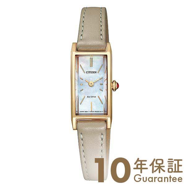 腕時計, レディース腕時計 522220 Kii: CITIZEN EG7043-17W