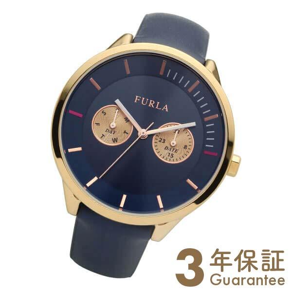腕時計, レディース腕時計  FURLA 4251102531