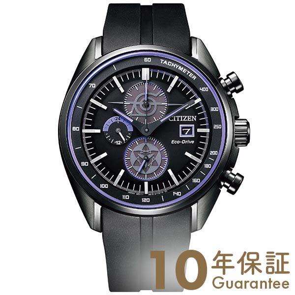 腕時計, メンズ腕時計 3830 NARUTO CITIZEN COLLECTION CA0597-16E Cal.B612