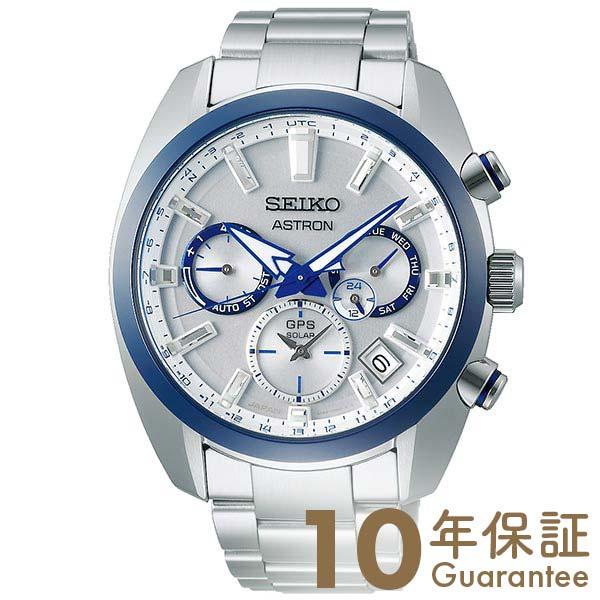 腕時計, メンズ腕時計 1837 140 2021 SEIKO ASTRON GPS SBXC093 a Ray of SEIKO Blue