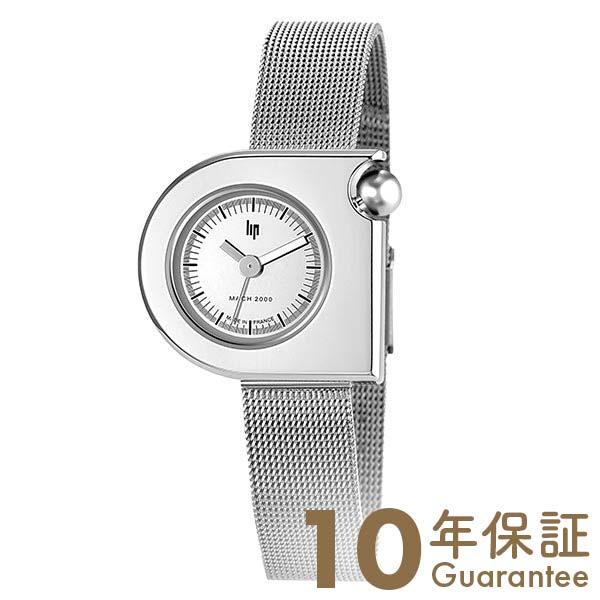 腕時計, レディース腕時計  Lip 2000 671107