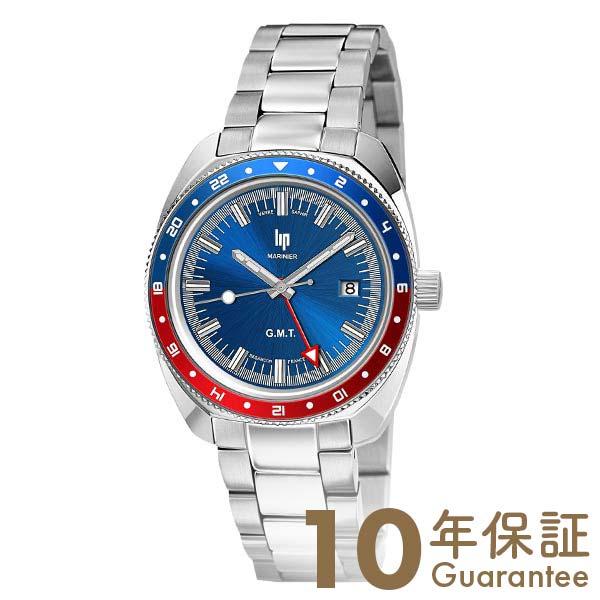 腕時計, メンズ腕時計  Lip GMT 671373