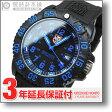 LUMINOX [海外輸入品] ルミノックス ネイビーシールズ カラーマーク シリーズT25表記 ミリタリー 3053 メンズ 腕時計 時計