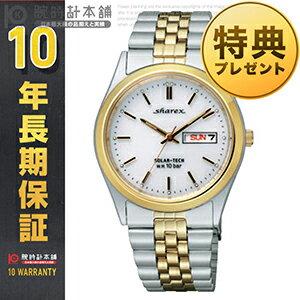 シチズンシャレックスSXB30-008739039