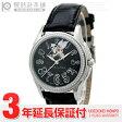 [海外輸入品] HAMILTON ハミルトン ジャズマスター オート H32375733 レディース 腕時計 時計