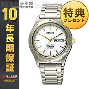 シチズンレグノRS25-0081B9205