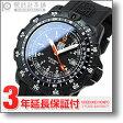 LUMINOX [海外輸入品] ルミノックス リーコン ポイントマン バーゼルモデル フィールドスポーツ ミリタリー 8821.KM メンズ 腕時計 時計