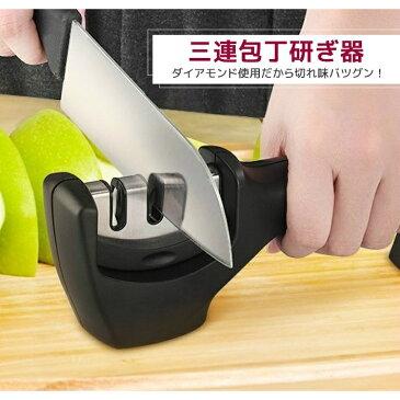 三連式 包丁研ぎ器 シャープナー (セラミック / 粗研ぎ / 細研ぎ に対応)滑りにくい ノンスリップ 機能 ステンレス製