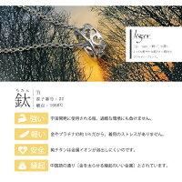 【送料無料】『Leger』透かしビーズペンダント/ピュアチタンアクセサリー/純チタン/アレルギーフリー/レジェ