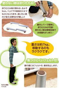 【超特価】ビーンズテーブル・ブラック
