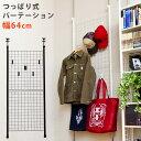 【送料無料】ラスティ スラントラック ■ 家具 収納 インテリア 棚 シンプル 木製【TOKYO DESIGN CHANNEL】