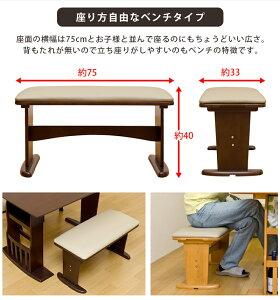 ベンチイス・チェアーダイニングチェアー木製ATOLLダイニングベンチイス椅子スツール背もたれなし【送料無料】
