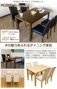 テーブル、チェアーとも簡単な組み立て式です