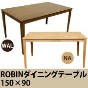 スマホエントリー ポイント クーポン テーブル ダイニング シンプル