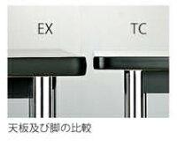 天板及び脚の比較