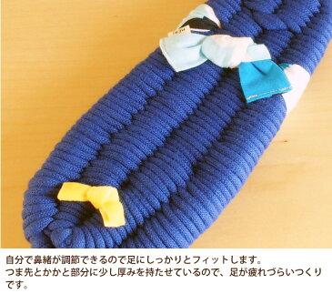 [Men's] MERI(メリ)Toveシリーズ ルームシューズ(ダークブルー×北欧風ブルー)Lサイズ