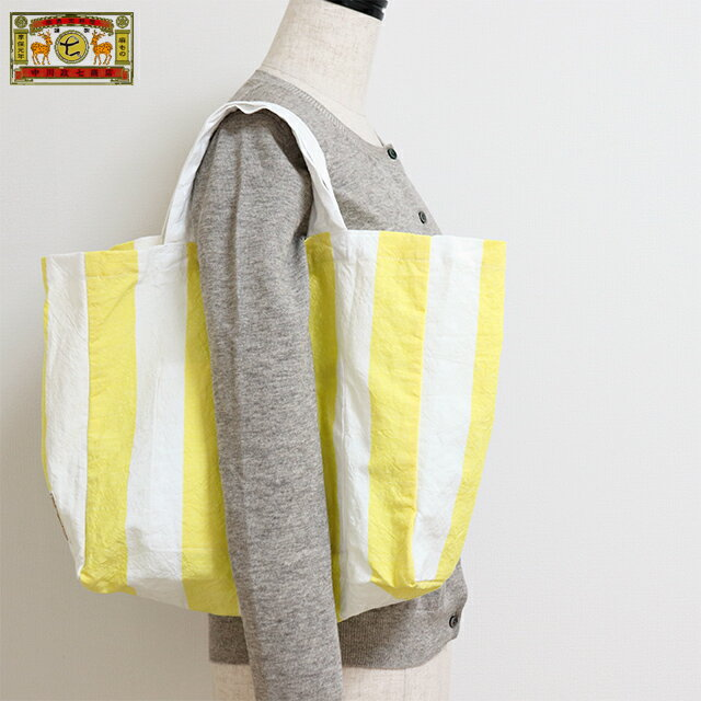 【在庫限りで終了です!】[ネコポスOK] 中川政七商店 綿麻しましまエコバッグ【ストライプ サブバッグ 手提げ】