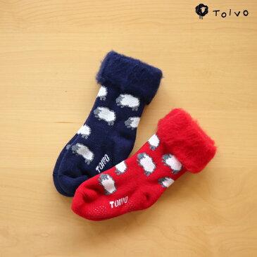 [ネコポスOK] TOIVO(トイヴォ) もこもこソックス Sheep(シープ) キッズ 滑り止め付き 12.5cm-15cm【北欧 靴下 暖かい ひつじ 子ども】