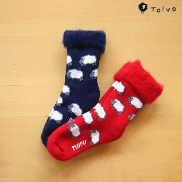 [1足のみネコポスOK]【在庫限りで終了です!】TOIVO(トイヴォ) もこもこソックス Sheep(シープ) キッズ 17.5cm-20cm【北欧 靴下 暖かい ひつじ 子ども】