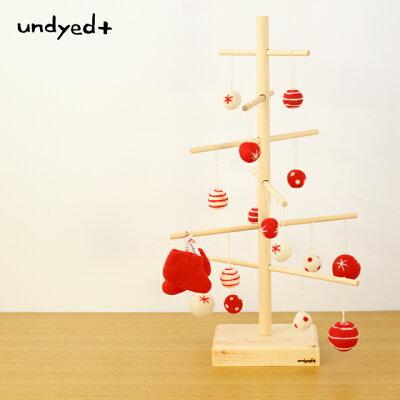 手作り感のあるフェルトのオーナメントが素朴でかわいい。専用収納袋つきの北欧風クリスマスツリー