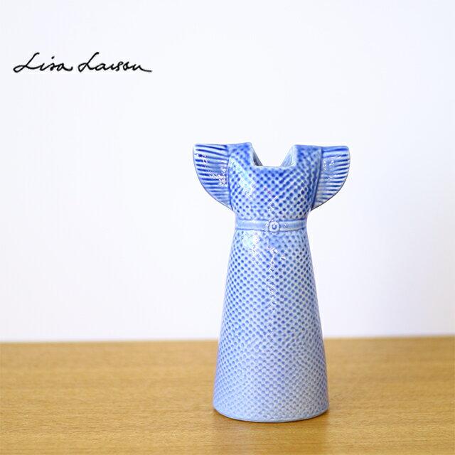 Lisa Larson( リサ・ラーソン ) オブジェ ワードローブ ベースドレス 花瓶( 紺色 )【 フラワーベース ダークブルー インテリア 】