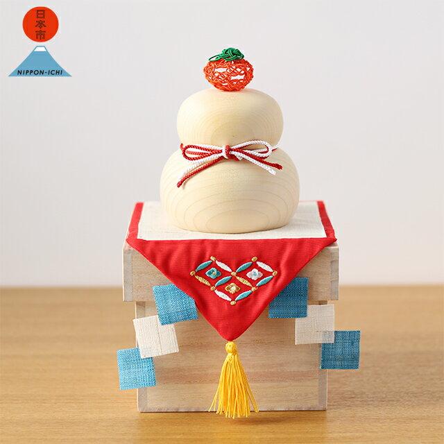 【在庫限りで終了となります!】中川政七商店<日本市>水引橙の鏡餅飾り